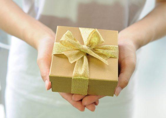 τι δώρο να πάρω
