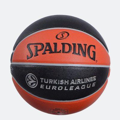 Δώρα για μπάσκετ - Μπάλα