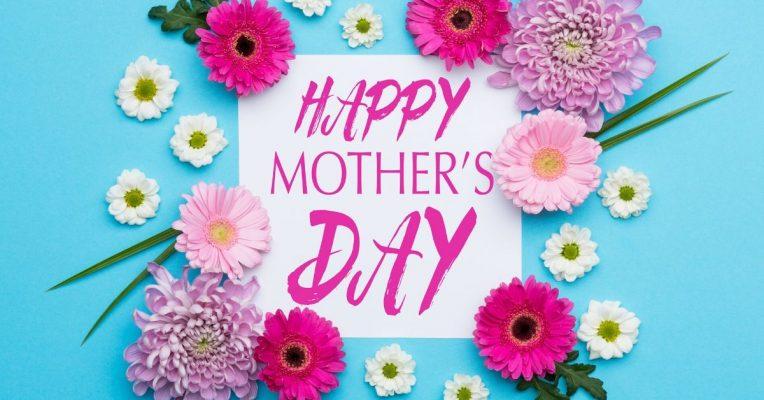 Δώρα για τη γιορτή της μητέρας
